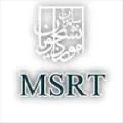 جامع ترین و جدیدترین منابع آزمون MSRT و Tolimo سال 1396
